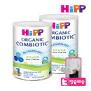 힙분유 무전분 HiPP 유기농 콤비오틱 1단계 800g X 2캔