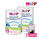힙분유 무전분 HiPP 유기농 콤비오틱 3단계 800g X 2캔