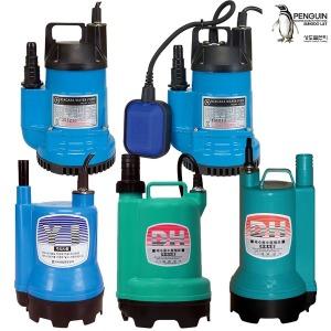 AC 수중펌프 220v 펌프 배수펌프 워터펌프 방수펌프
