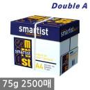 스마티스트 A4 복사용지(A4용지) 75g 1BOX/더블에이