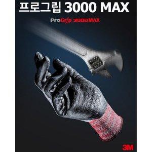 프로그립3000 (PG3000 작업용장갑 코팅장갑)