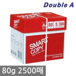 스마트카피 A4 복사용지(A4용지) 80g 1BOX/더블에이