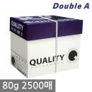 더블에이 퀄리티 A4 복사용지(A4용지) 80g 1BOX