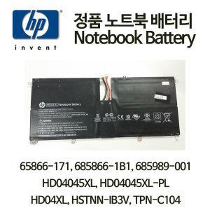 HP정품배터리 HD04XLHSTNN-IB3V ENVY SPECTRE XT13