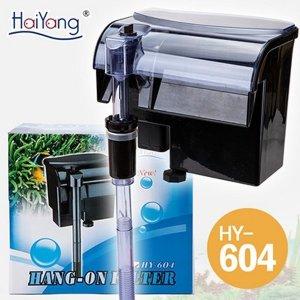 해양 걸이식여과기 HY-604 (7W) 역류방지 유막제거기능