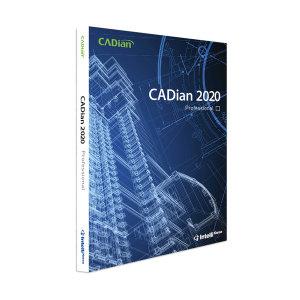 CADian 2020 Pro (3D) 정품 패키지 / 캐디안 2020