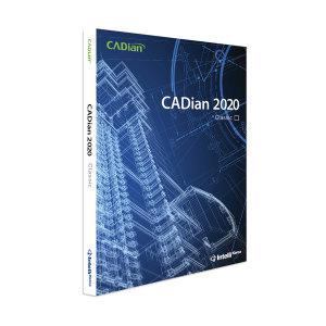 CADian 2020 Classic (2D) 정품 패키지 / 캐디안 2020