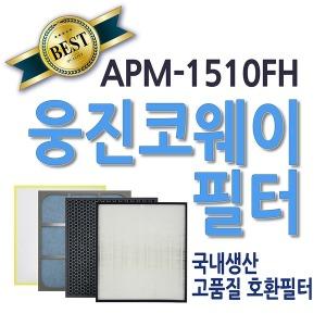 웅진케어스공기청정기호환필터 1년분세트 APM-1510FH