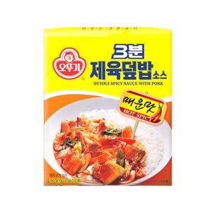 3분 제육덮밥소스150g/덮밥소스/카레/3분요리