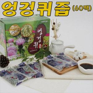 엉겅퀴 /엉겅퀴진액(60팩)/무료배송