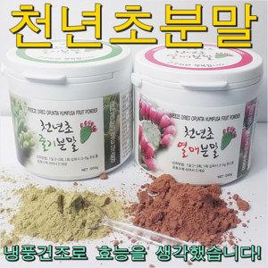 천년초 /천년초줄기분말(200g)/ 무료배송