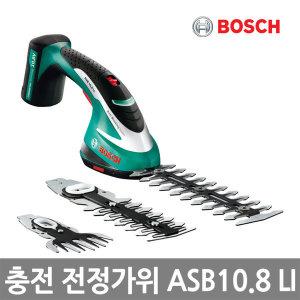 충전전정기_ASB10.8 LI/리튬이온잔디깎기/최대100분작동/잔여전력표시/신속한충전/높은