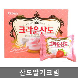 산도 딸기크림치즈 16봉입 8개 크라운제과 무료배송