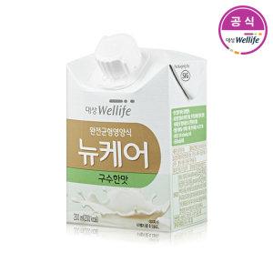 뉴케어 식사대용식(200mlX30)-구수한맛