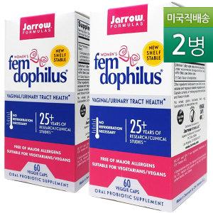 2병 자로우 여성 펨 도필러스 10억 유산균 60베지캡슐