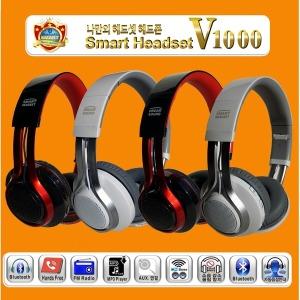 스마트헤드셋V1000 블루투스 헤드폰 소니이어폰
