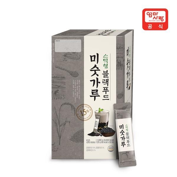 스틱형 블랙푸드 미숫가루 20g x 50입 /선식/식사대용