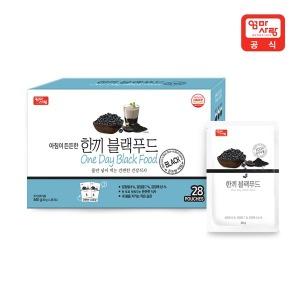 아침이 든든한 한끼 블랙푸드 30g x 28입 할인 /선식