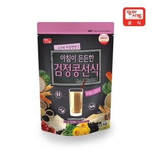 아침이 든든한 검정콩선식 1.2kg /식사대용/블랙선식