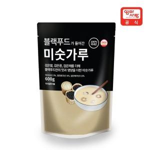 블랙푸드가 들어간 미숫가루 600g /식사대용/선식