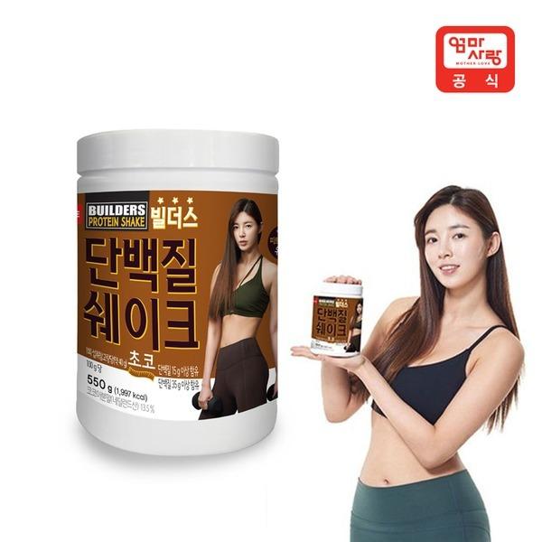 빌더스 단백질 쉐이크 초코 550g /식사대용/헬스보충제