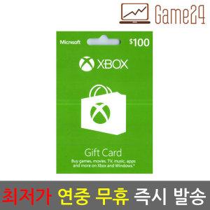 북미 미국 xbox live 기프트카드 100달러 100불
