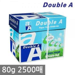 더블에이 A4 복사용지(A4용지) 80g 2500매 1BOX
