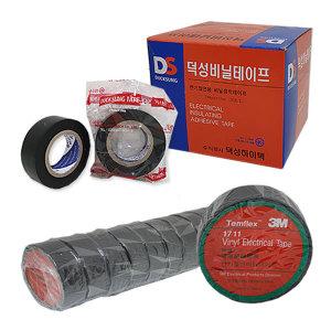 3M 절연테이프 덕성 비닐테이프 PVC 배선 공사 전선