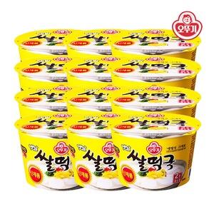옛날 쌀떡국181.6gx12개(1box)/누룽지 컵라면 컵밥