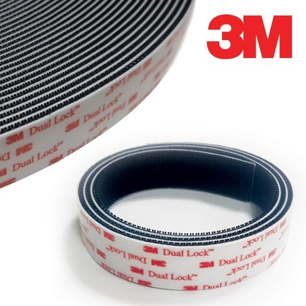 3M 듀얼락 양면테이프 검정 찍찍이 벨크로 2.54cmX 1M