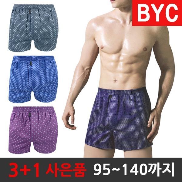 남성팬티/국산5매 /인견/남자/트렁크/사각/빅사이즈