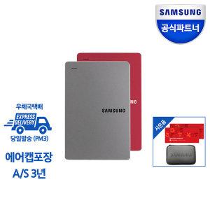 인증점 외장하드 Y3 Portable 2TB 그레이 a/s 3년