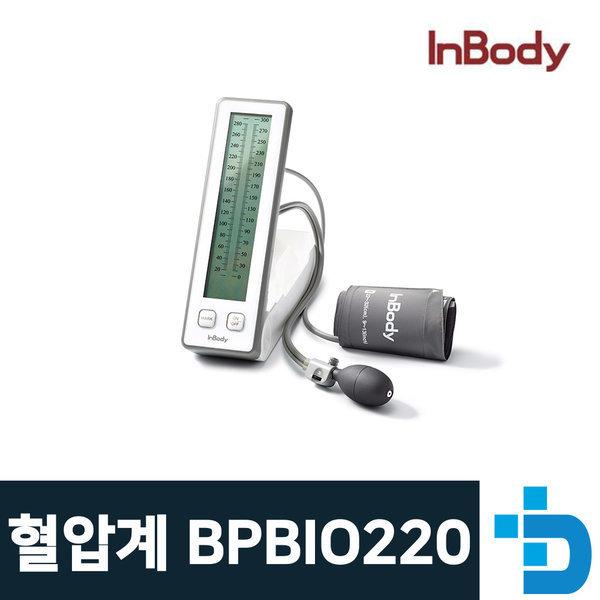 무수은 수동 정밀 혈압계 배기속도 컨드롤 BPBIO220