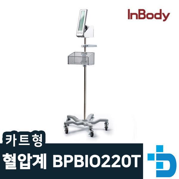 무수은 수동 정밀 혈압계 스탠드 카트형 BPBIO220T