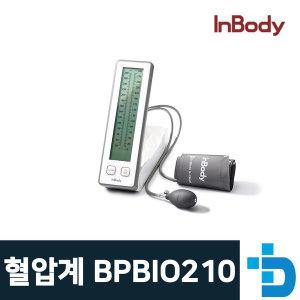 무수은 수동 정밀 탁상형 혈압계 BPBIO210