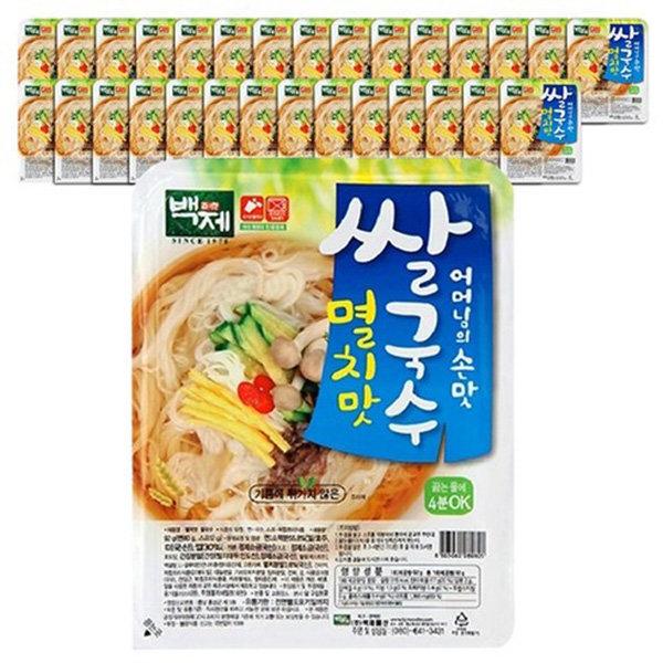백제 멸치맛 쌀국수 어머니 손맛 30개 1박스