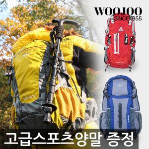 프리미엄등산배낭_레저 낚시 캠핑 나물 가방