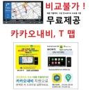 소니 XAV-AX5000 스마트 애플카플레이 안드로이드오토