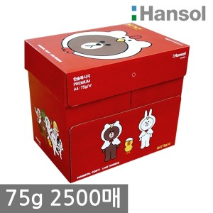 한솔 A4 복사용지(A4용지) 75g 2500매 1BOX/더블에이