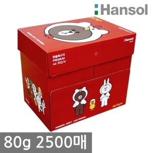 한솔 A4 복사용지(A4용지) 80g 2500매 1BOX/더블에이