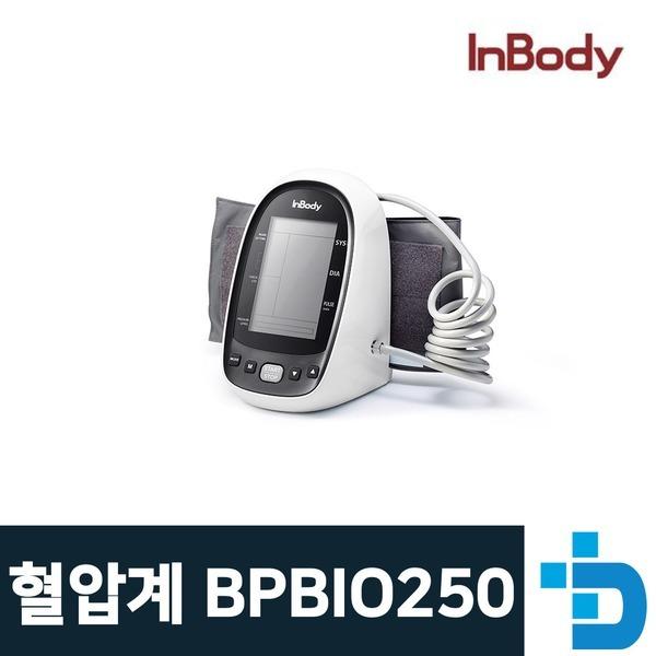 인바디 무수은 전문가 탁상/스탠드형 혈압계 BPBIO250