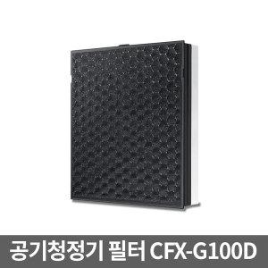 삼성정품 공기청정기필터/AX40M3030WMD/CFX-G100D