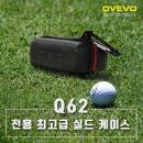 (옵션)OVEVO 오베오 Q62 고급 파우치 PRO시즌2/EX전용