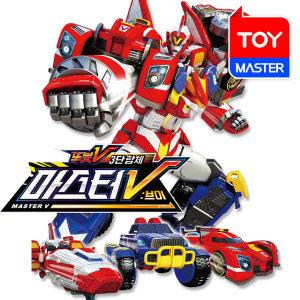 또봇V 마스터V / 3단합체 마스터브이 변신합체로봇