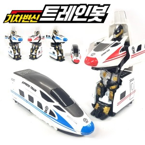트레인봇 기차변신 로보트