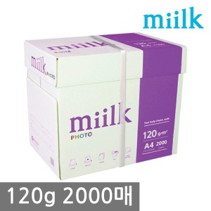 밀크 A4 복사용지(A4용지) 120g 2000매 1BOX/컬러출력
