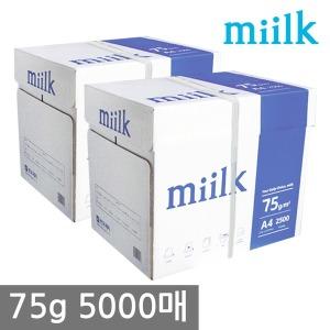 밀크 A4 복사용지(A4용지) 75g 2500매 2BOX