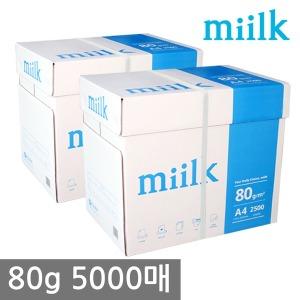 밀크 A4 복사용지(A4용지) 80g 2500매 2BOX/더블에이