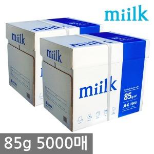 밀크 A4 복사용지(A4용지) 85g 2500매 2BOX/더블에이