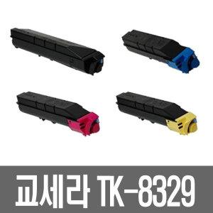 교세라 프린터 토너 TK-8329KK TASKALFA 2551Ci